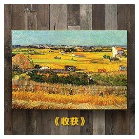 梵高油畫向日葵星空杏花抽像客廳臥室床頭無框畫裝飾畫牆壁畫掛畫