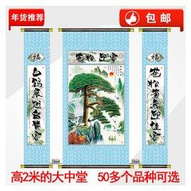 中堂畫蒼松迎客松山水國畫客廳風景畫掛畫對聯條幅裝裱卷軸裝飾畫