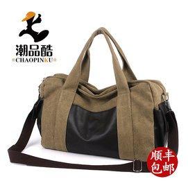 男士手提包大容量旅行包行李包 斜 包短途旅遊 帆布包男包
