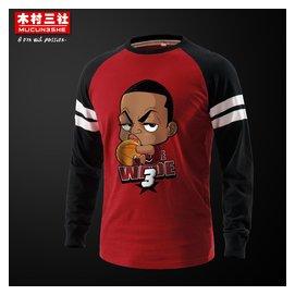 木村三社球星韋德長袖T恤籃球隊服同款球衣班服圓領衣服 周邊