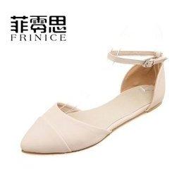 菲零思平底涼鞋女 純色包頭一字扣帶女鞋鏤空包跟 尖頭女鞋潮 米色 38