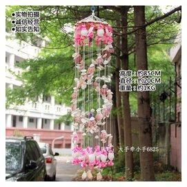 粉色貝殼風鈴 兒童房間裝飾掛件 六一兒童節 女友生日