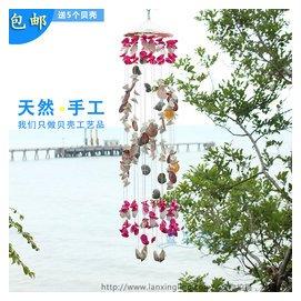 藍星玲 天然海螺貝殼大風鈴門飾窗飾掛飾 特色工藝品 送禮