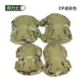 邦力士變形金剛4軍迷真人裝備戰術護具護膝護肘騎行護具