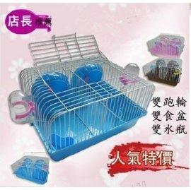 ( 中)3047相親籠外帶手提倉鼠籠子隔離育嬰籠小寵物用品套餐