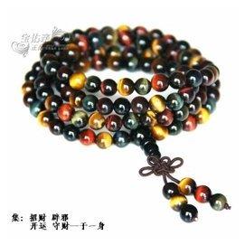 天然水晶紅 黃 藍虎眼石108顆佛珠手鏈手串飾品男女款