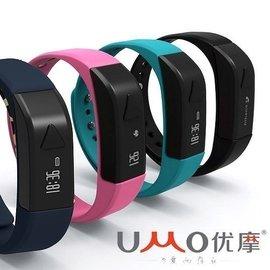 UMO I5智能手環手表QQ微信同步睡眠管理 手環記步器 來電提醒 蘇活838