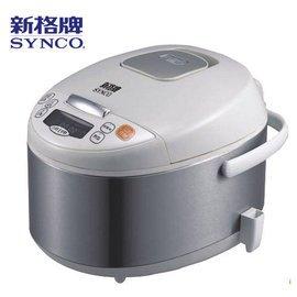 ~新格~10人份微電腦陶瓷厚釜電子鍋 SRC~1095C  SRC1095C 微電腦控制煮