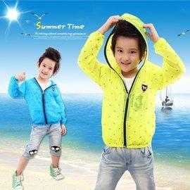 食尚 寶寶皮膚衣兒童防曬服薄款外套 男童女童夏裝防曬衣親子裝
