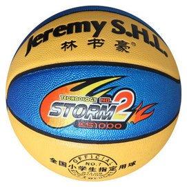 林書豪高彈力5號籃球中小學生 球 正品 5號球 小學生球1