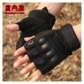 軟殼半指戰術手套 特種作戰手套 戶外騎行登山軍迷防刺黑鷹手套