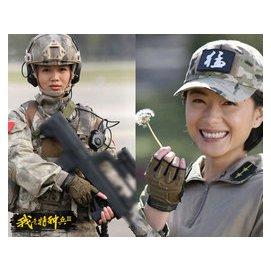 戰術手套半指火鳳凰防滑護手軍迷作戰格鬥男女美軍我是特種兵手套