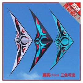 正品2.2 2.7米青花瓷 特技風箏 雙線風箏 信天翁品牌 風箏