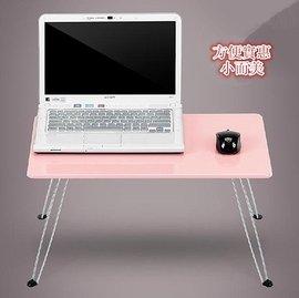 新品 超萌卡通系列電腦桌 床上電腦桌 筆記本電腦桌 折疊電腦桌 懶人小書桌子折疊式筆記本電