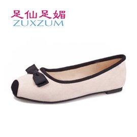 甜美蝴蝶結女鞋小清新方頭淺口單鞋舒適平底低幫鞋 米色 39~245