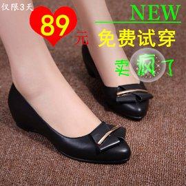 2014 艾金百麗單鞋女鞋平底尖頭鞋 內增高低跟軟底真皮鞋 女