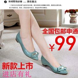 2014 女鞋單鞋 女平跟低跟鞋 平底尖頭鞋淺內增高真皮鞋子