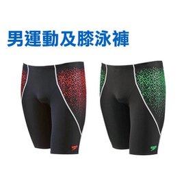 ~04430004~SPEEDO Speedo Fit Pinnacle V 男及膝泳褲^