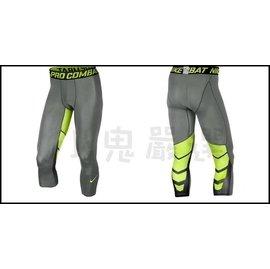 NIKE HYPERCOOL 3/4 TIGHT 長束褲 七分緊身褲 加強型  墨綠螢光@636161-037