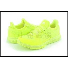 Adidas Atani Bounce 緩震跑鞋 多 訓練鞋 螢光黃 3M 蔡依林 女生@
