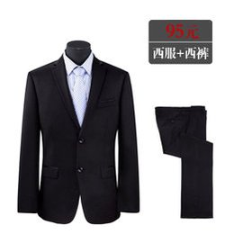 海瀾之家正品剪標男士西服正裝商務套裝西裝職業裝新郎伴郎婚禮服