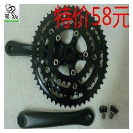 浩盟Prowheel 30~42~52齒公路車折疊自行車3片式52T方孔牙盤