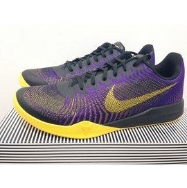 Yoon Nike KB Mentality II EP Kobe Bryant 紫黃 籃
