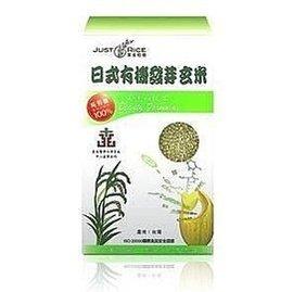 阿邦小舖 亞瑞 日式有機發芽玄米 1kg
