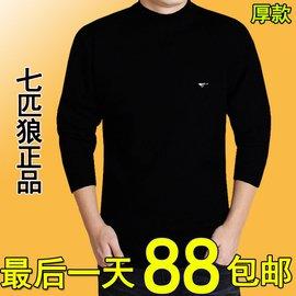 鼕季中年男士羊毛衫 毛衣男圓領純色加厚商務大碼男裝打底針織衫