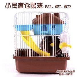 買1送150倉鼠籠子雙層透明豪華超大別墅套餐倉鼠用品金絲