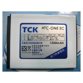 ~ 3C~ HTC ONE SC.T528D.ONE SV.C520E.ONE ST.T5