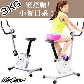 TIG 磁控健身車 健身 自行車 腳踏車 健身車 瘦身 減重 飛輪 美腿機 單槓 啞鈴 美背肌 拳擊 啞鈴椅