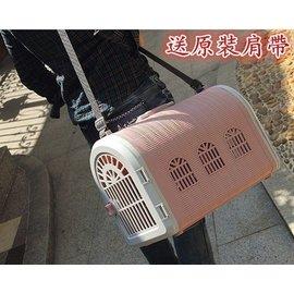 送 肩帶 單雙門 外出旅行航空箱 便攜寵物兔狗貓鳥提籠