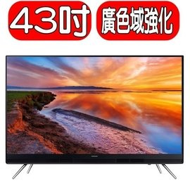 ~可 ~Samsung三星~UA43K5100 UA43K5100AWXZW~電視~43吋
