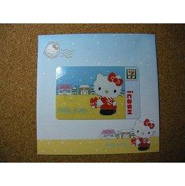 ~ 絕版品~7~11 統一 Hello Kitty 聖誕送禮 i~cash^~190 賣!