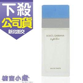~XNS~Dolce   Gabbana Light Blue D  G 淺藍 女性淡香水