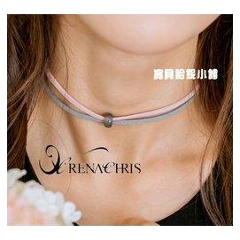 BHI1245~法國品牌RenaChris 韓國布藝雙色皮質性感頸鍊 項鍊~韓國製~