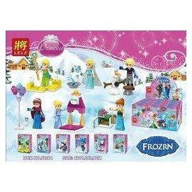 高積木 將牌79264 女孩系列 雪寶 安娜 阿克里斯托夫 艾莎 冰雪城堡 非 LEGO