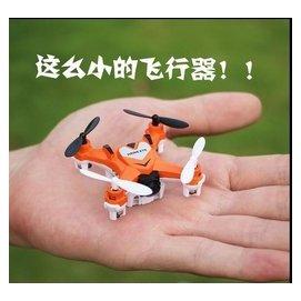 四軸飛行器 迷你 遙控飛機 四旋翼六軸 實時 航拍 無人機 航模 玩具Kelly