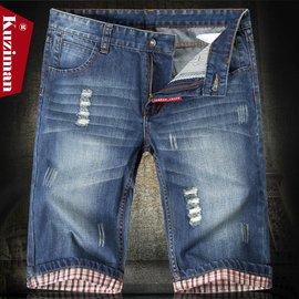 Kuziman夏裝牛仔短褲男中褲馬褲 潮直筒5五分褲男士牛仔褲薄款