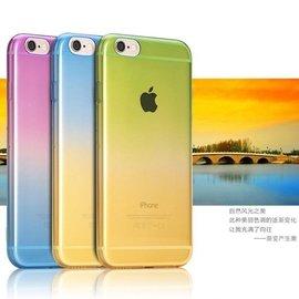 蘋果6手機殼iphone6s plus漸變色硅膠軟殼 5s手