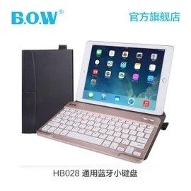 BOW航世 ipad air2藍牙鍵盤 mini3 4小米平板電腦pro9.7保護套殼1