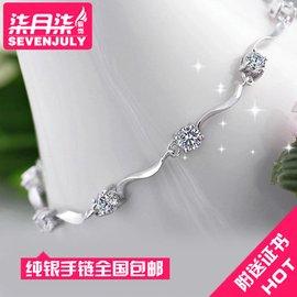 正品包郵 女士白銀手鏈手鐲純銀水晶配飾韓國 鉑金鑽石手飾