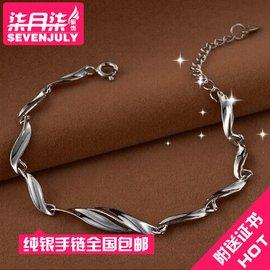 正品包郵 女士白銀手鏈手鐲女生925純銀配飾 鉑金鑽石手飾