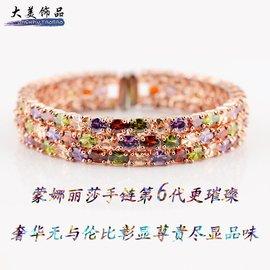 民族風大牌奢華蒙娜麗莎滿鑽石手鐲水晶鋯石寬手鏈女多層七夕
