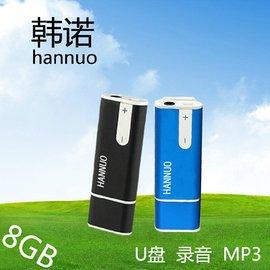 韓諾TF19 錄音筆 8G 高清降噪 超遠距離 微型U盤MP3播放器