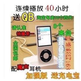 正品 mp4四代小瘦子 有屏外放mp3播放器錄音筆插卡mp3包郵