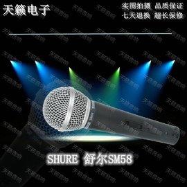 Shure 舒爾SM58 人聲有線話筒 B~BOX麥克風 舞台 YY電腦語音