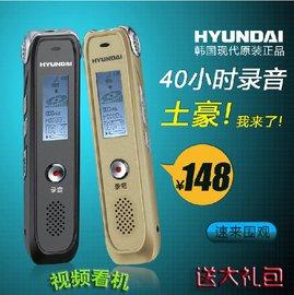 韓國 4058微型 錄音筆 高清 遠距降噪聲控正品MP3超遠距離