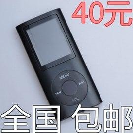 正品mp4 四代小瘦子 MP3 錄音筆 有屏幕多 mp3播放器包郵